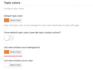 List view colors