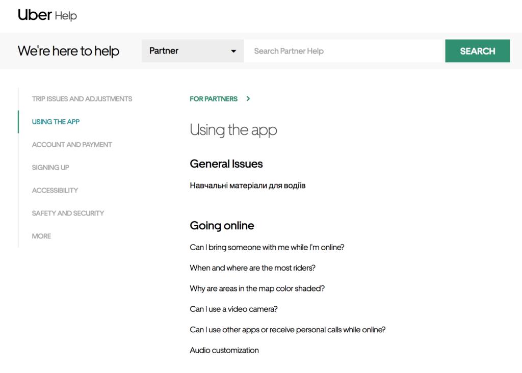 FAQ examples - Uber faq page
